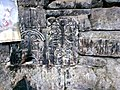 Arinj Tukh Manuk chapel (6).jpg