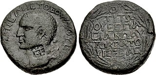 Aristobulus of Chalcis