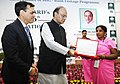 Arun Jaitley felicitated the key contributors-policypractitionersSHG leaders, at the 36th NABARD Foundation Day and Silver Jubilee of SHG Bank Linkage Programme, in New Delhi.jpg