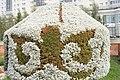 Astana DSC04197 (7709813862).jpg
