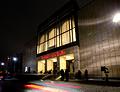 Außenansicht Komische Oper Berlin (2013).jpg