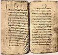 Augustin imp. pelagienilor manuscris sec. V.jpg