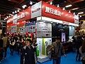 Aurora Comm booth, Taipei IT Month 20171209.jpg