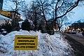 Autonomous Snowplow Competition - St. Paul Winter Carnival (25088083957).jpg