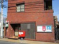 Ayase Ekimae Post office.jpg