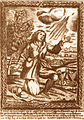 Bénézet album Arnavon 1675 Musée du vieil Avignon.jpg
