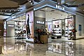 BELLE shop at Shin Kong Place Chongqing (20191224125713).jpg