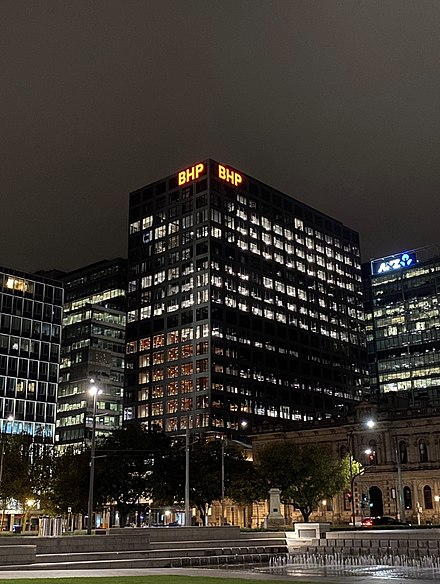 BHP office tower in Adelaide.