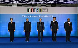 BRICS summit 2015 18.jpg