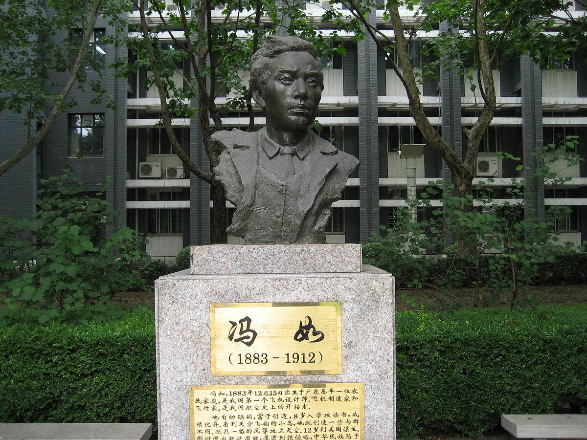 Fung joe guey wikipedia thecheapjerseys Gallery
