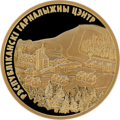 BY-2006-200roubles-Silichy-b.png