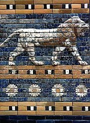 Detail of the reconstructed Ishtar Gate.