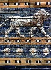 Babylon relief