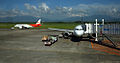 Bacolod airport operations.jpg