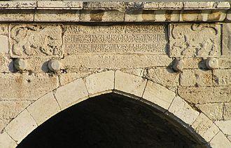 Jisr Jindas - Inscription from 1273 CE