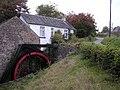 Baldernock Mill - geograph.org.uk - 61274.jpg