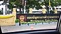 Bangkokmetropolicebureau.jpg
