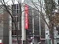 Bank of Tokyo-Mitsubishi UFJ, Fuchu Branch.jpg