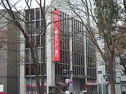 三菱東京ufj銀行 支店名