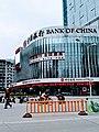 Bankofchinafuzhou.jpg