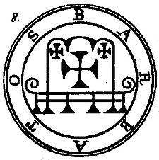 Ars Goetia  Thelemapedia The Encyclopedia of Thelema