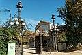Barcelona - Passeig de Picasso - View East on Entrance to Parc de la Ciutadella & Hivernacle - Greenhouse 1884 by Josep Amargós.jpg