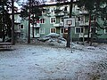Basketplan, Postiljonsvägen - panoramio.jpg