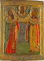 Basyl of Ankira and tsarevich Basyl.jpg