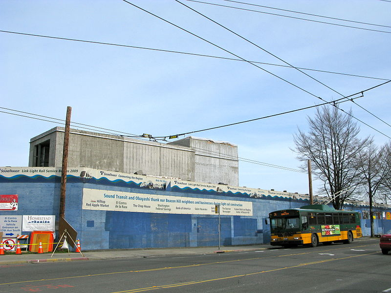 File:Beacon Hill Station blue wall and Metro bus.jpg