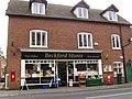 Beckford stores - geograph.org.uk - 672124.jpg