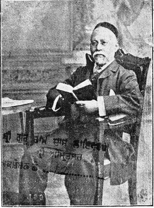 Behramji Malabari - Image: Behramji Malabari