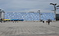 Beijing National Aquatics Centre 20110510.jpg