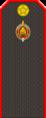 Belarus Police—18 Private rank insignia (Gunmetal).png