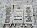 Berlin Olympic Stadium Wall.jpg