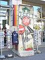 Berliner Mauer Relikt - geo.hlipp.de - 2294.jpg