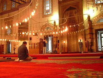 Bayezid II Mosque - Interior of Bayezid Camii