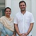 Bhawana Jha with Rahul Gandhi.jpg