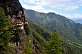 Bhutan 08May 2017.jpg