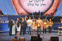 BibleQuiz5962.JPG