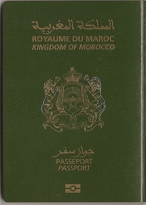 Moroccan passport - The front cover of a contemporary Moroccan biometric passport.