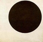 Círculo negro (Kasimir Malevich, 1913)