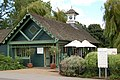 Boating lake cafe and boat hire ticket office, Regents Park - geograph.org.uk - 1407606.jpg