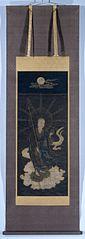 Bodhisattva Jizo