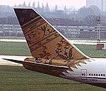Boeing 747-236B, British Airways AN0077193 (cropped).jpg