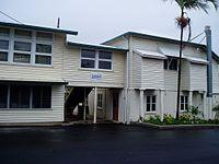 Bowen State School, 2004.jpg