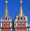 Brama Zmartwychwstania na Placu Czerwonym w Moskwie 02.JPG