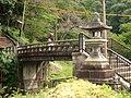 Bridge, Lake Biwa Canal, Kyoto - IMG 6061.JPG