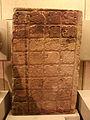 British Museum Mesoamerica 002.jpg
