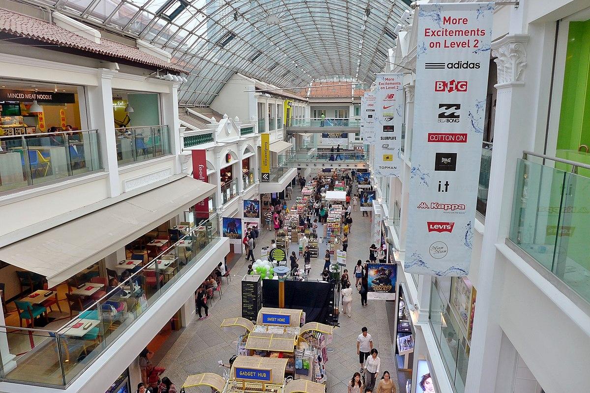Bugis junction wikipedia for Bhg shopping