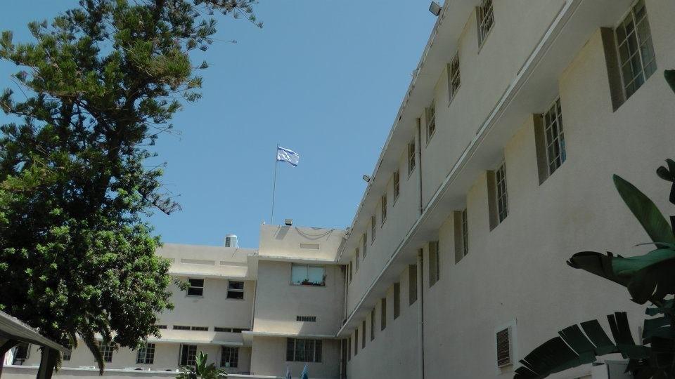 בניין המרכז למיפוי ישראל בתל אביב